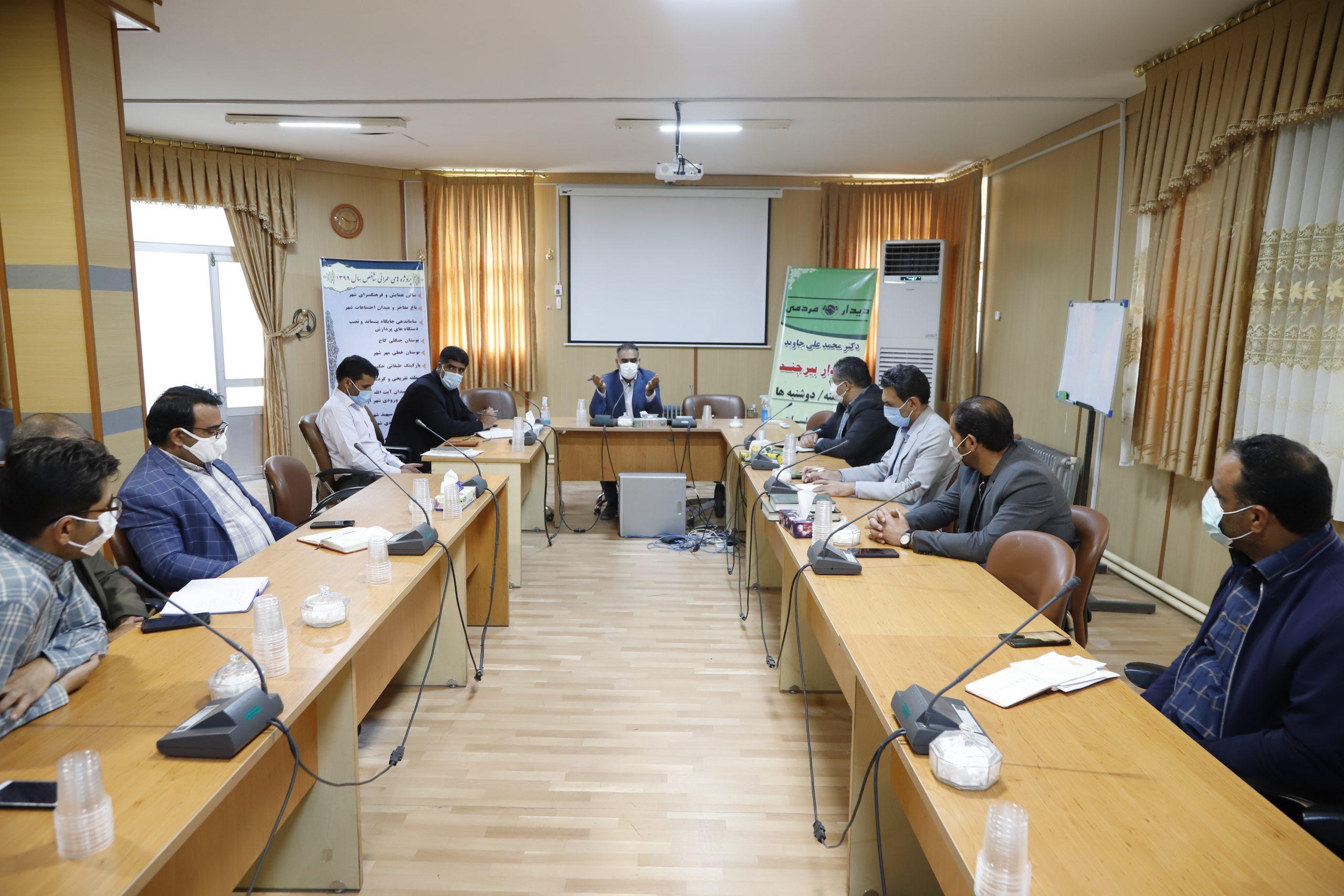 جلسه بررسی روند اجرائی پروژه بوستان جنگلی،پارک انقلاب و توسعه وبهسازی آرامگاه حکیم نزاری